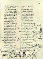 Ізборник Святослава 1073. Сторінка 128зв.