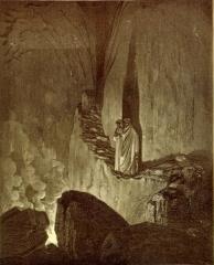 Вергилий обращается к ложным советникам