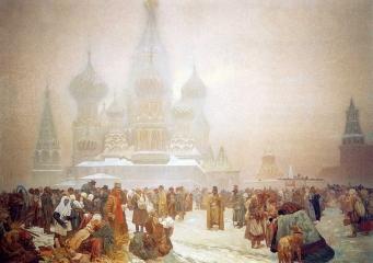 Славянский эпос. Отмена крепостного права на Руси-191