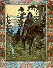 Иван яковлевич билибин открытка с днем ангела, днем рождения самые