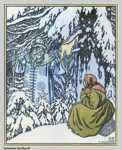 Иван яковлевич билибин открытка с днем ангела